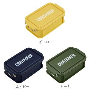 お弁当箱 1段 600ml コンテナランチボックス ランチチャイム ( 弁当箱 おしゃれ ランチボックス ) livingut 03