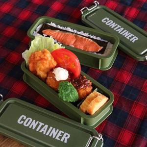 お弁当箱 2段 300ml 2個セット コンテナランチボックス スリム ランチチャイム ( 弁当箱 おしゃれ ランチボックス )|livingut|08