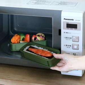 お弁当箱 2段 300ml 2個セット コンテナランチボックス スリム ランチチャイム ( 弁当箱 おしゃれ ランチボックス )|livingut|09
