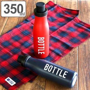 水筒 マグボトル 350ml ステンレスボトル ランチチャイム ( 直飲み 保温 保冷 ステンレス ) livingut