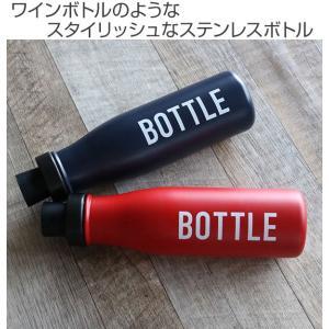 水筒 マグボトル 350ml ステンレスボトル ランチチャイム ( 直飲み 保温 保冷 ステンレス ) livingut 02