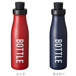水筒 マグボトル 350ml ステンレスボトル ランチチャイム ( 直飲み 保温 保冷 ステンレス ) livingut 03