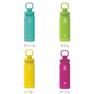 水筒 TAKEYA タケヤ タケヤフラスク アクティブライン ステンレスボトル 520ml ( 直飲み ステンレス 保冷 )|livingut|04