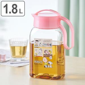 ピッチャー 1.8L スヌーピー PEANUTS 冷水筒 横置き 耐熱 ワンプッシュ キャラクター 水差し ( ジャグ ポット 冷水ポット 麦茶ポット )|livingut