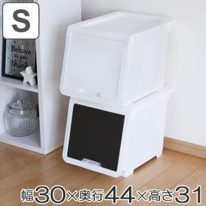 収納ケース フタ付き ロッキンポッド S 収納ボックス 前開き フラップボックス 日本製 ( 収納 フタ 付き ふた ケース フラップ ボックス 衣装ケース )|livingut