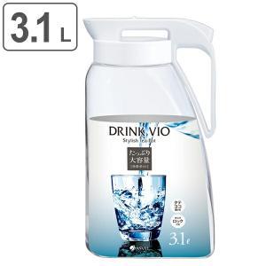冷水筒 3.1L 麦茶ポット ピッチャー ドリンクビオ 横置き ( プッシュ式 ジャグ プラスチック...