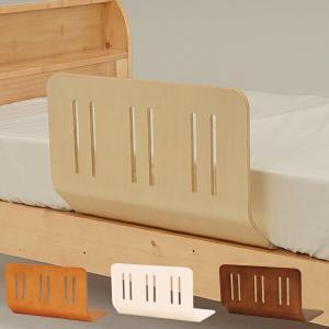 ベッドガード 曲げ木 プライウッド 幅60cm ( 木製 ベッド ベットガード ベッド フェンス )|リビングート PayPayモール店