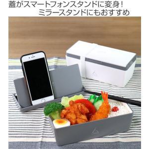 お弁当箱 1段 スマホスタンド ランチボックス 700ml ( シンプル 弁当箱 おしゃれ ) livingut 02