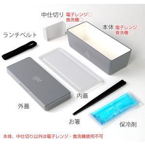 お弁当箱 1段 スマホスタンド ランチボックス 700ml ( シンプル 弁当箱 おしゃれ ) livingut 06