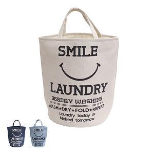 口が大きいので収納がしやすいです。取って付きなので持ち運びもしやすいです。タオルやおもちゃの収納など...