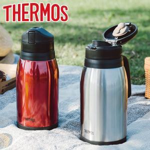 卓上ポット サーモス(thermos) フィールドポット 保温 保冷 THY-1500 ( ステンレスポット 1.5L ステンレス サーモス thermos )|livingut