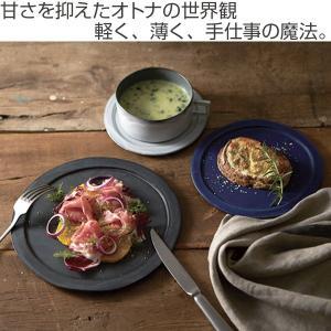 プレート 20cm ベニェ 洋食器 陶器 食器 笠間焼 日本製 ( 皿 中皿 フラットプレート メインプレート )|livingut|02