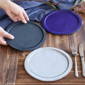 プレート 20cm ベニェ 洋食器 陶器 食器 笠間焼 日本製 ( 皿 中皿 フラットプレート メインプレート )|livingut|16