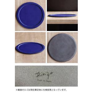 プレート 20cm ベニェ 洋食器 陶器 食器 笠間焼 日本製 ( 皿 中皿 フラットプレート メインプレート )|livingut|03
