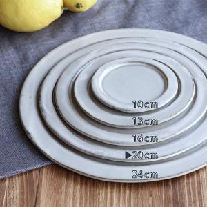 プレート 20cm ベニェ 洋食器 陶器 食器 笠間焼 日本製 ( 皿 中皿 フラットプレート メインプレート )|livingut|05