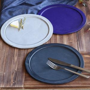 プレート 20cm ベニェ 洋食器 陶器 食器 笠間焼 日本製 ( 皿 中皿 フラットプレート メインプレート )|livingut|06