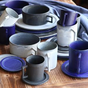 プレート 20cm ベニェ 洋食器 陶器 食器 笠間焼 日本製 ( 皿 中皿 フラットプレート メインプレート )|livingut|10