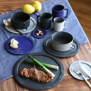 プレート 24cm ベニェ 洋食器 陶器 食器 笠間焼 日本製 ( 皿 大皿 フラットプレート ワンプレート )|livingut|13