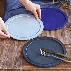 プレート 24cm ベニェ 洋食器 陶器 食器 笠間焼 日本製 ( 皿 大皿 フラットプレート ワンプレート )|livingut|16