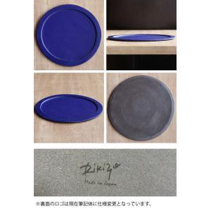 プレート 24cm ベニェ 洋食器 陶器 食器 笠間焼 日本製 ( 皿 大皿 フラットプレート ワンプレート )|livingut|03