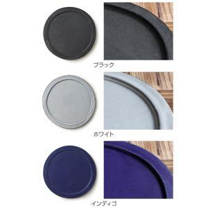 プレート 24cm ベニェ 洋食器 陶器 食器 笠間焼 日本製 ( 皿 大皿 フラットプレート ワンプレート )|livingut|04