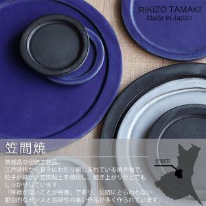 プレート 24cm ベニェ 洋食器 陶器 食器 笠間焼 日本製 ( 皿 大皿 フラットプレート ワンプレート )|livingut|07