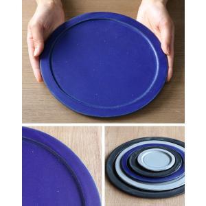 プレート 24cm ベニェ 洋食器 陶器 食器 笠間焼 日本製 ( 皿 大皿 フラットプレート ワンプレート )|livingut|08