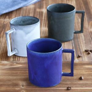 マグカップ 280ml ベニェ 洋食器 陶器 食器 笠間焼 日本製 ( コーヒーカップ コーヒー カップ マグ )|livingut