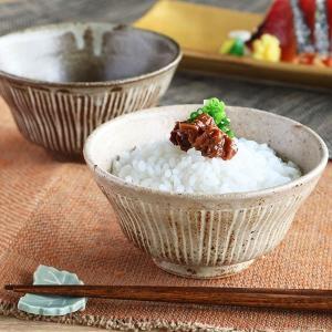 茶碗 290ml 段付 焼締 櫛目 象眼 和食器 美濃焼 陶器 日本製 ( お茶椀 櫛目 和柄 象眼 茶わん おちゃわん )|livingut