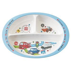 ランチプレート 26cm メラミン製 食器 トミカ19 キャラクター ( 食洗機対応 お皿 ランチ皿 割れにくい トミカ )|livingut