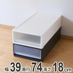 収納ケース ストラ 74-S 幅39×奥行74×高さ18cm 押入れ収納 プラスチック 引き出し 日本製 ( 収納ボックス 収納 ケース ボックス 押入れ クローゼット )|livingut