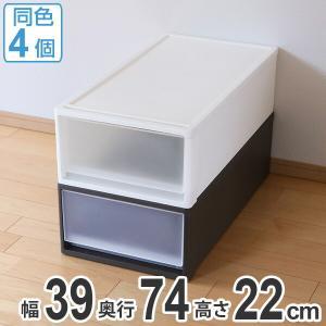 収納ケース ストラ 74-M 幅39×奥行74×高さ22cm 押入れ収納 プラスチック 引き出し 日本製 同色4個セット ( 収納ボックス 収納 ケース ボックス 押入れ )|livingut