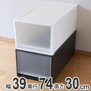 収納ケース ストラ 74-L 幅39×奥行74×高さ30cm 押入れ収納 プラスチック 引き出し 日本製 ( 収納ボックス 収納 ケース ボックス 押入れ クローゼット )|livingut