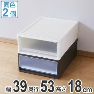 収納ケース ストラ 53-S 幅39×奥行53×高さ18cm クローゼット収納 プラスチック 引き出し 日本製 同色2個セット ( 収納ボックス 収納 ケース ボックス )|livingut