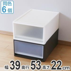 収納ケース ストラ 53-M 幅39×奥行53×高さ22cm クローゼット収納 プラスチック 引き出し 日本製 同色6個セット ( 収納ボックス 収納 ケース ボックス )|livingut