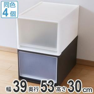 収納ケース ストラ 53-L 幅39×奥行53×高さ30cm クローゼット収納 プラスチック 引き出し 日本製 同色4個セット ( 収納ボックス 収納 ケース ボックス )|livingut