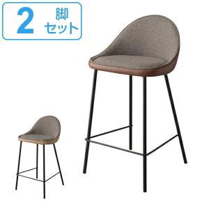 カウンターチェア 2脚セット ソフトレザー アイアンフレーム ヴィンテージ調 座面高67cm ( 椅...