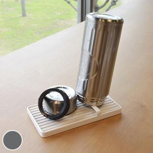 ボトルスタンド Flow ボトルラック 珪藻土付き ( ボトル水切り 水切りスタンド 水切りボード )|livingut