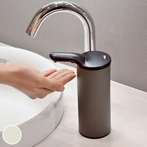 ディスペンサー タッチレスポット Flow ソープディスペンサー ( タッチレス 自動 電動 詰め替えボトル )|livingut