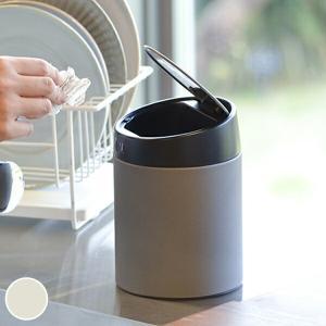 ゴミ箱 タッチレスポット Flow トラッシュカン ( タッチレス 自動 電動 ごみ箱 )|livingut