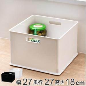カラーボックス 横置き インナーボックス 収納 squ+ ハーフ インボックス プラスチック 日本製 ( 収納ボックス 収納ケース ボックス ) livingut