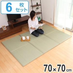 畳 ユニット畳 い草 畳マット ふんわり椿 約70×70cm 6枚セット ( ラグ マット い草ラグ フローリング畳 )|livingut