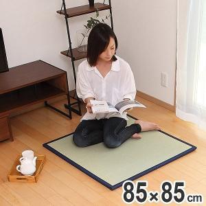 畳 国産 ユニット畳 い草 畳マット 藺 約85×85cm い草8層 半畳 ( ラグ マット い草ラグ フローリング畳 )|livingut