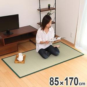 畳 国産 ユニット畳 い草 畳マット 蒼 約85×170cm 二つ折り い草4層 1畳 ( ラグ マット い草ラグ フローリング畳 )|livingut