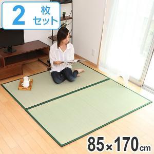 畳 国産 ユニット畳 い草 畳マット 蒼 約85×170cm 2枚セット 二つ折り い草4層 2畳 ( ラグ マット い草ラグ フローリング畳 )|livingut