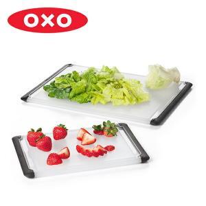 OXO オクソー まな板 2枚入り カッティングボードセット ( まないた 俎板 両面使える )|livingut
