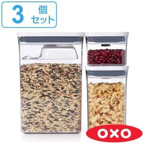OXO オクソー 保存容器 ポップコンテナ レクタングル 3ピースセット スクープ付 ( 保存容器 密閉 プラスチック 密閉容器 )|livingut