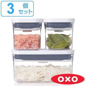 OXO オクソー 保存容器 ポップコンテナ スターターセット ( 保存容器 密閉 プラスチック 密閉容器 )|livingut