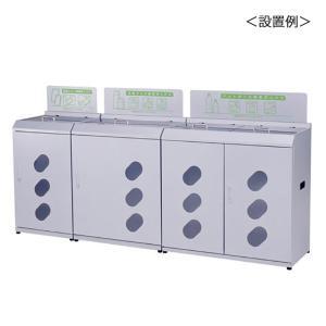 業務用 ゴミ箱 分別 資源回収ボックス W900タイプ ネオホワイト ( ダストボックス ごみ箱 分別ゴミ箱 分別ごみ箱 )|livingut|05