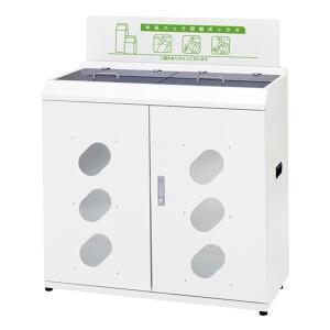 業務用 ゴミ箱 分別 資源回収ボックス W900タイプ ネオホワイト ( ダストボックス ごみ箱 分別ゴミ箱 分別ごみ箱 )|livingut|07